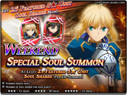 Banner25 Weekend.png