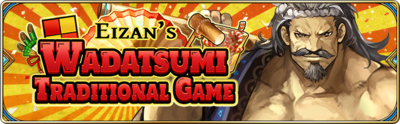 Banner-Eizan's Traditional Wadatsumi Game.png