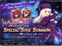 Banner26 Weekend.png