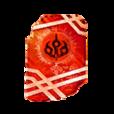 Fire Soul Shard
