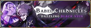 Babel Chronicles - Dazzling Black Veins