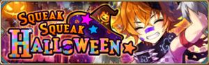 Squeak Squeak ⭐️ Halloween!