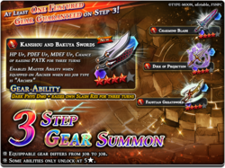 Banner25 3step Gear.png