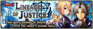 Lineage of Justice
