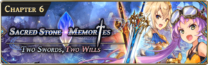 Sacred Stone Memories - Two Swords, Two Wills