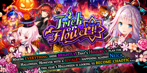 Trick or Flower!