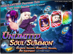 Banner27 UnlimitedSummon3.png