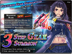 Banner14 3step Gear POTK.png