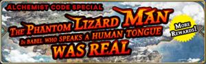 The Phantom Lizard Man