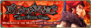 Blood Wolf by Any Other Name
