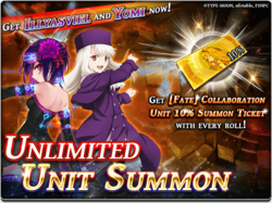 Banner27 UnlimitedSummon.png