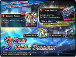 Banner22 3step Gear.png