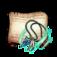 Alizehan Amulet Diagram