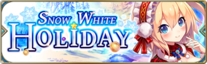 Snow White Holiday