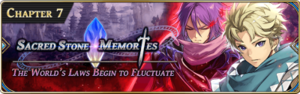 Sacred Stone Memories - The World's Laws Begin to Fluctuate
