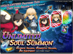 Banner27 UnlimitedSummon2.png