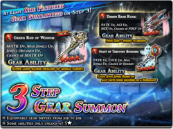 Banner28 3step Gear.png
