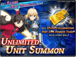 Banner26 UnlimitedSummon.png