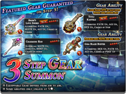 Banner16 3step Gear.png