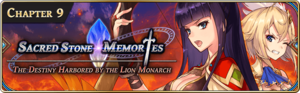 Banner-Sacred Stone Memories - The Destiny Harbored by the Lion Monarch.png
