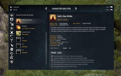 Abilities menu.jpg