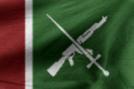 Chernivkan Front Flag.png