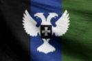 Atov Federation Flag.png