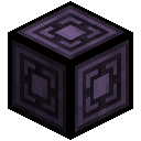 Block Carved 'Eminence' Stone.png