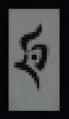 Banner Motif Spark Augment Dispersive.png