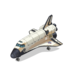 Decoration Antique Spacecraft.png