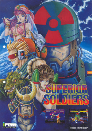 SuperiorSoldiers arcadeflyer.png