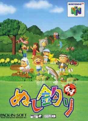 Box-Art-Nushi-Tsuri-64-JP-N64.jpg