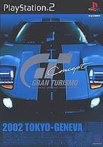 GT02TG.jpeg