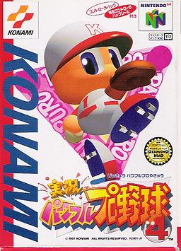 BoxArt-JikkyōPowerfulProYakyū4-JP-N64.jpg
