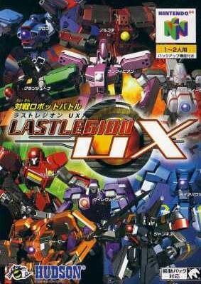 Box-Art-Last-Legion-UX-JP-N64.jpg