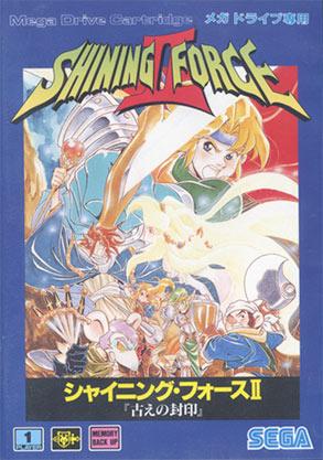 Shining Force II.jpg