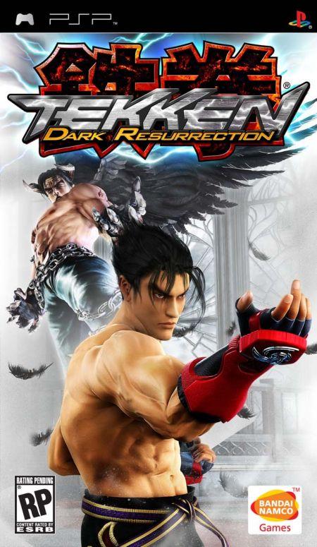 Tekken 5 Dark Resurrection Codex Gamicus Humanity S