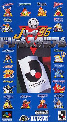 Box-Art-J.League-'96-Dream-Stadium-JP-N64.jpg