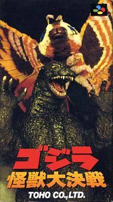 Godzilla 1994.jpg