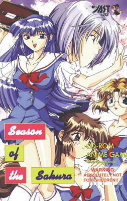 Season of the Sakura box cover.jpg