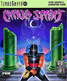 NinjaspiritTG16.jpg