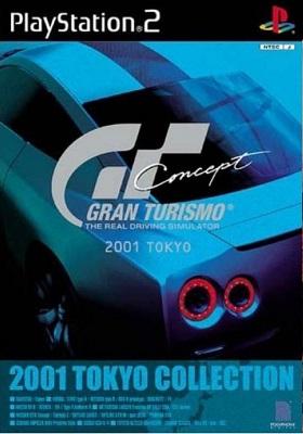Gran turismo concept 2001 cover art.jpg