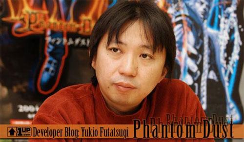Resultado de imagen para Yukio Futatsugi