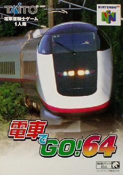 Box-Art-JP-Nintendo-64-Densha-de-Go!.jpg
