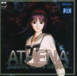 Athena-psX.jpg