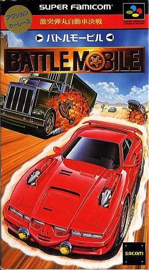 BattleMobileJPBoxShotSNES.jpg