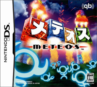 Box-Art-Meteos-JP-DS.jpg