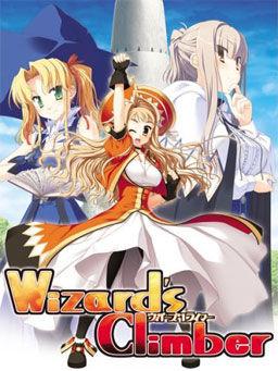 Wizard's Climber title.jpg