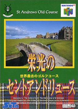 Box-Art-JP-Nintendo-64-Eiko-no-Saint-Andrews.png