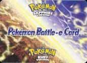 PokemonbattleEcard.jpg